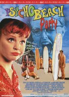 Psycho Beach Party - Japanese Movie Poster (xs thumbnail)