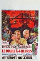 The Devil at 4 O'Clock - Belgian Movie Poster (xs thumbnail)