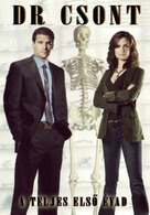 """Bones"" - Hungarian DVD movie cover (xs thumbnail)"
