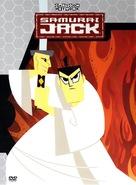 """""""Samurai Jack"""" - Movie Cover (xs thumbnail)"""