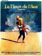 Rapture - Belgian Movie Poster (xs thumbnail)