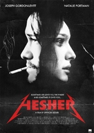 Hesher - Movie Poster (xs thumbnail)