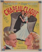 Top Hat - French Movie Cover (xs thumbnail)