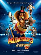 Madagascar 3: Europe's Most Wanted - Ukrainian Movie Poster (xs thumbnail)