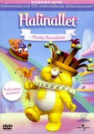 Care Bears: Journey to Joke-a-lot - Finnish DVD cover (xs thumbnail)