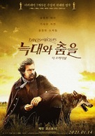 Dances with Wolves - South Korean Re-release movie poster (xs thumbnail)