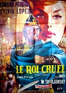 Erode il grande - French Movie Poster (xs thumbnail)
