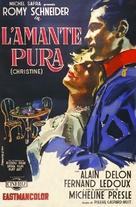 Christine - Italian Movie Poster (xs thumbnail)