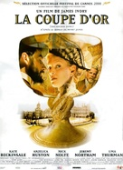The Golden Bowl - French Movie Poster (xs thumbnail)