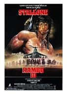 Rambo III - Brazilian Movie Poster (xs thumbnail)