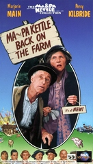 Ma and Pa Kettle Back on the Farm - VHS cover (xs thumbnail)