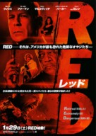 RED - Japanese Movie Poster (xs thumbnail)