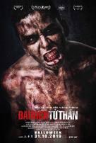 Infección - Vietnamese Movie Poster (xs thumbnail)