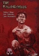 The Killing Fields - DVD cover (xs thumbnail)