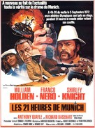 21 Hours at Munich - French Movie Poster (xs thumbnail)