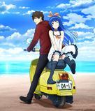"""Shoumetsu Toshi"" - Key art (xs thumbnail)"