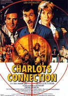 Charlots connection - French Movie Poster (xs thumbnail)