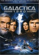 """""""Galactica 1980"""" - Movie Cover (xs thumbnail)"""