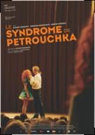 Sindrom Petrushki - Swiss Movie Poster (xs thumbnail)