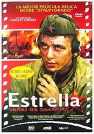 Zvezda - Spanish DVD cover (xs thumbnail)