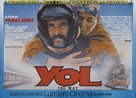 Yol - British Movie Poster (xs thumbnail)
