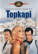 Topkapi - DVD movie cover (xs thumbnail)