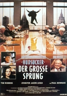 The Hudsucker Proxy - German Movie Poster (xs thumbnail)