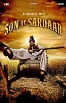 Son of Sardaar - Indian Movie Poster (xs thumbnail)