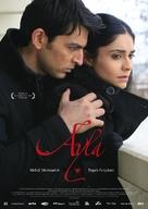 Ayla - German Movie Poster (xs thumbnail)
