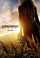 Terminator Genisys - South Korean Movie Poster (xs thumbnail)