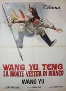 Zhui ming qiang - Italian Movie Poster (xs thumbnail)