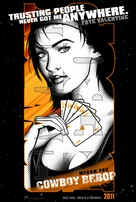Cowboy Bebop - poster (xs thumbnail)