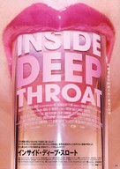 Inside Deep Throat - Japanese Movie Poster (xs thumbnail)