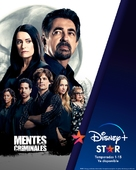"""Criminal Minds"" - Spanish Movie Poster (xs thumbnail)"
