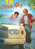 18 Again! - Argentinian DVD movie cover (xs thumbnail)