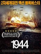 1944 - South Korean Movie Poster (xs thumbnail)