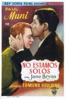 We Are Not Alone - Spanish Movie Poster (xs thumbnail)