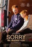Sorry We Missed You - Spanish Movie Poster (xs thumbnail)