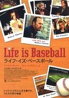 Game 6 - Japanese Movie Poster (xs thumbnail)