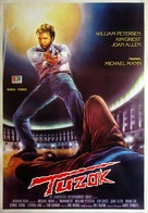 Manhunter - Turkish Movie Poster (xs thumbnail)