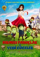 Red Shoes & the 7 Dwarfs - Turkish Movie Poster (xs thumbnail)