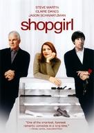 Shopgirl - DVD movie cover (xs thumbnail)