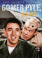 """Gomer Pyle, U.S.M.C."" - DVD cover (xs thumbnail)"