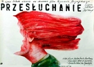 Przesluchanie - Polish Movie Poster (xs thumbnail)