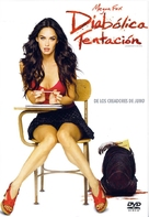 Jennifer's Body - Argentinian Movie Cover (xs thumbnail)