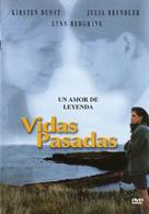 Deeply - Spanish Movie Cover (xs thumbnail)