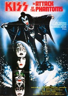 KISS Meets the Phantom of the Park - German Movie Poster (xs thumbnail)