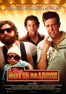 The Hangover - Italian Movie Poster (xs thumbnail)
