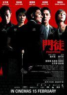 Moon to - Singaporean Movie Poster (xs thumbnail)