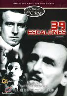 The 39 Steps - Mexican DVD movie cover (xs thumbnail)